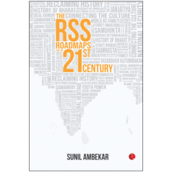 RSS For the 21st Century