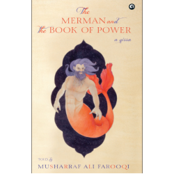 The Merman And The Book of Power  Aleph