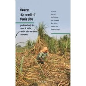 HINDI_GROUND DOWN BY GROWTH C_