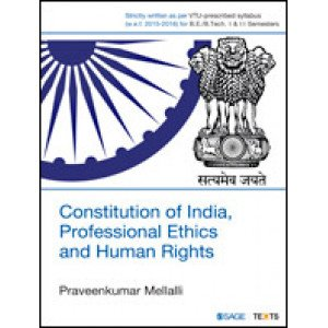 Constitution of India, Professional Ethics and Human Rights - Paperback , English