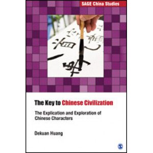 The Key to Chinese Civilization - Hardcover , English