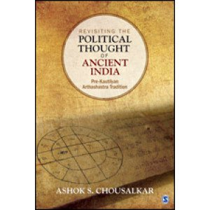 Revisiting the Political Thought of Ancient India - Hardcover , English