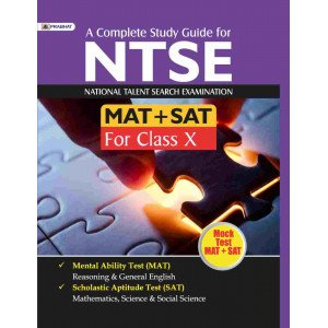 A COMPLETE STUDY GUIDE FOR NTSE - Paperback
