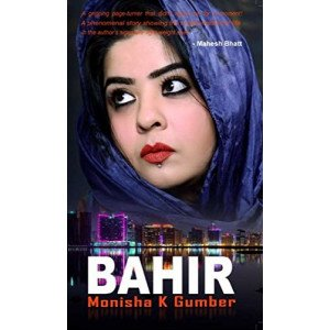 Bahir - A Story of Survival - Paperback