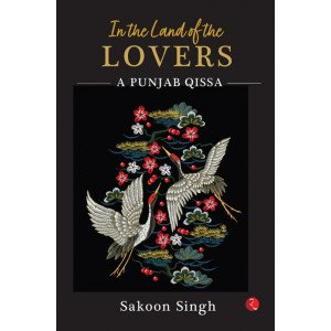 In The Land of The Lovers - B(PB)