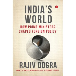 India's World - Demy (HB)