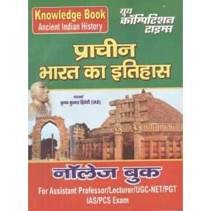 Ancient Indian History \nKnowledge Book