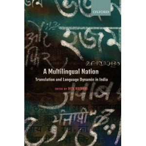 A Multilingual Nation: Translation and Language Dynamic in India