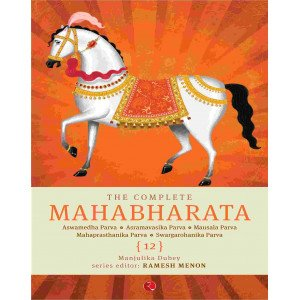 Mahabharata Vol. 12 - Royal - Flexi