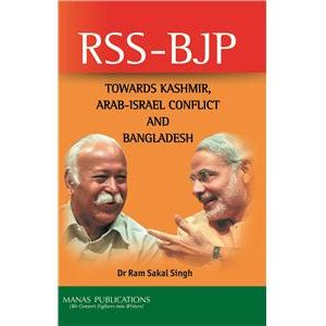 RSS-BJP: Towards Kashmir, Arab-Israel Conflict and Bangaladesh