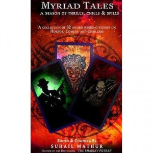 Combo - Time's Lost Atlas & Curtain Call & Myriad Tales & Window Seat