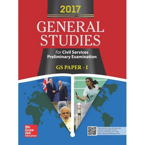 Buy General Studies Paper I 2017 By Tata Mcgraw Hill Online at low ...