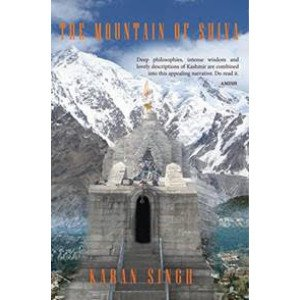 The Mountain Of Shiva