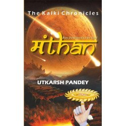 Manthan- The Kalki Chronicles