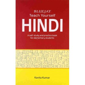 Bluejay Teach Yourself Hindi