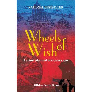 Wheels Of Wish - 2nd Edition
