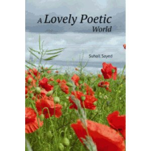 A Lovely Peotic World - E Book