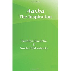 Aasha- the Inspiration  - E Book