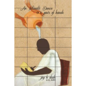An Intimate Dance Of A Pair Of Hands - E Book