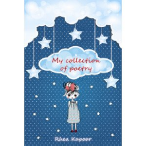 My Collection of Poetry - E Book