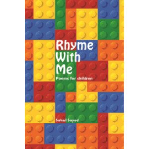 Rhyme With Me Poems for Children - E Book