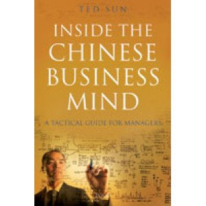 The Chinese Business Mind