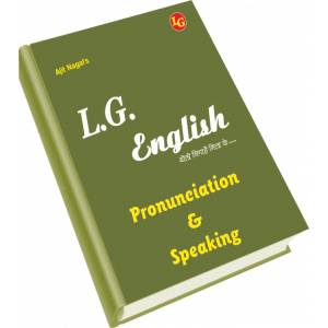 L.G. English - Pronunciation and Speaking