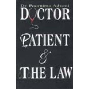 Doctor, Patient And The Law