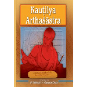 Kautilya Arthasastra (in 2 Vols.) Collection of Articles from the Indian Historical Quarterly, Indian Antiquary etc.