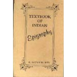 Textbook of Indian Epigraphy