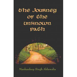 The Journey of the unknown path