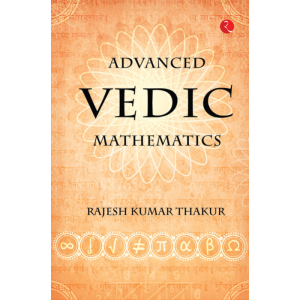Advanced Vedic Mat hemati cs