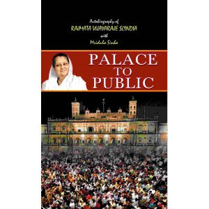 Palace to Public