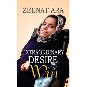 Extraordinary Desire To Win - Hardcover