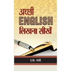 Achchhi English Likhna Seekhen - Paperback