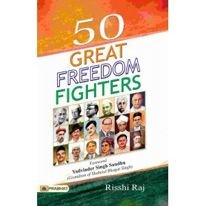 50 Great Freedom Fighters - Paperback