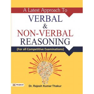 A Latest Approach To Verbal & Non-Verbal Reasoning - Paperback