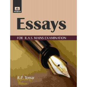 Essays For R.A.S. Mains Examination - Paperback