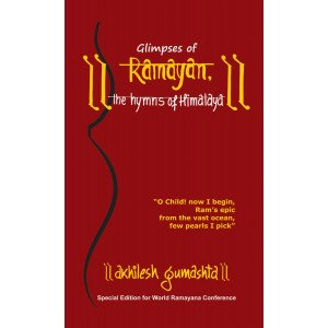 Glimpses of Ramayan, the Hymns of Himalaya - Paperback
