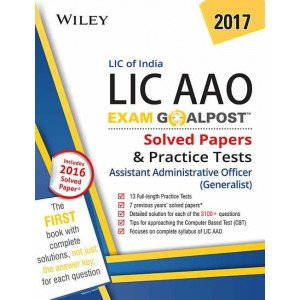 Wiley\'s LIC of India Assistant Administrative Officer (LIC AAO) (Generalist) Exam Goalpost