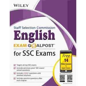 Wiley\'s English Exam Goalpost for Staff Selection Commission (SSC) Exams