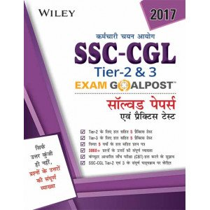 Wiley\'s SSC-CGL, Tier-2 & 3, Exam Goalpost, Solved Papers & Practice Tests, in Hindi