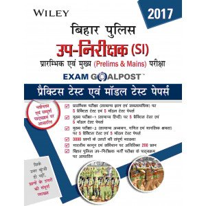 Wiley\'s Bihar Police Sub Inspector (SI) Prelims & Mains Exam Goalpost Practice Tests & Model Test Papers, in Hindi