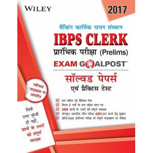 Wiley\'s IBPS Clerk (Prelims) Exam Goalpost Solved Papers and Practice Tests, in Hindi