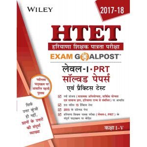 Wiley\'s HTET Exam Goalpost Solved Papers and Practice Tests, Level -1- PRT, in Hindi