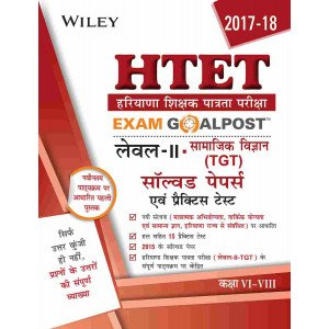 Wiley\'s HTET Exam Goalpost Social Science, Level-2 (TGT), Solved Papers and Practice Tests, in Hindi