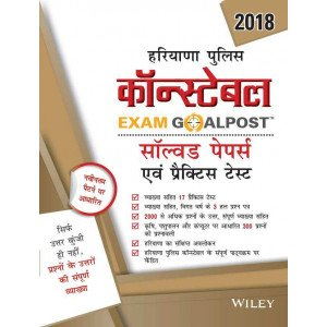 Wiley\'s Haryana Police Constable Exam Goalpost Solved Papers and Practice Tests, 2018, in Hindi