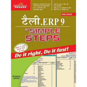 Tally .ERP 9 in Simple Steps, Hindi ed