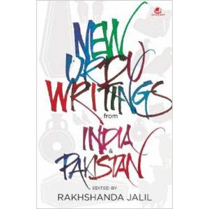 NEW URDU WRITINGS FROM INDIA AND PAKISTAN