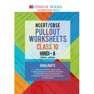 Oswaal NCERT & CBSE Pullout Worksheets Class 10 Hindi A Book (For March 2020 Exam)